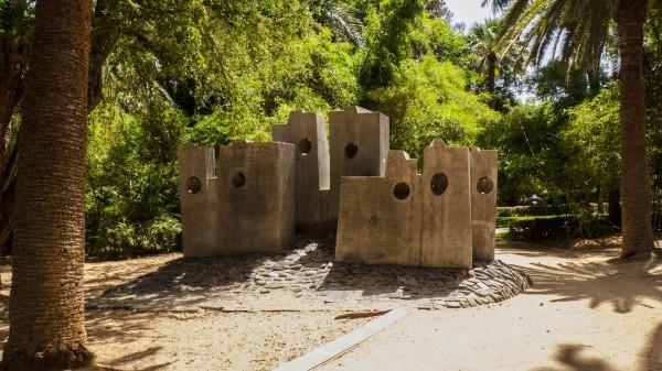 Foto 03 - Parque García Sanabria